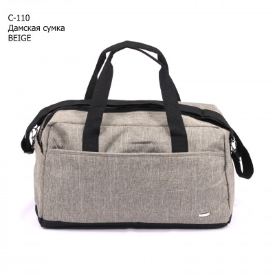 С-110 Дамская сумка BEIGE