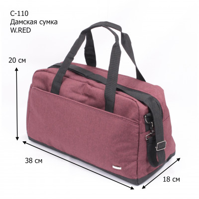 С-110 Дамская сумка W.RED