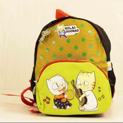 Детские Дошкольные рюкзаки Milaiduo 0610 Black_Green