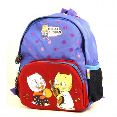 Детские Дошкольные рюкзаки Milaiduo 0610 Blue_Red
