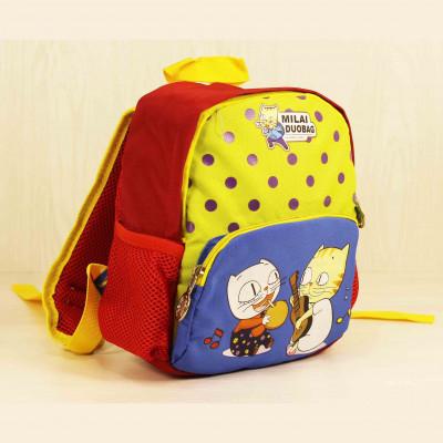 Детские Дошкольные рюкзаки Milaiduo 0610 Red_Blue