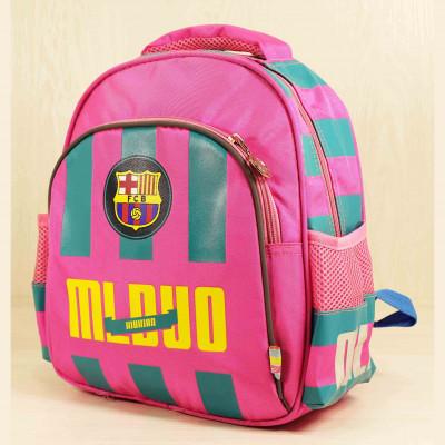 Детские Дошкольные рюкзаки Milaiduo 0616 Pink