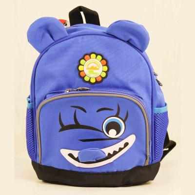 Детские Дошкольные рюкзаки Milaiduo 0620 Blue_Black