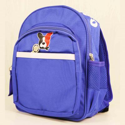 Детские Дошкольные рюкзаки Milaiduo 7802 Blue