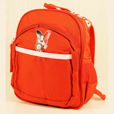 Детские Дошкольные рюкзаки Milaiduo 7802 Orange