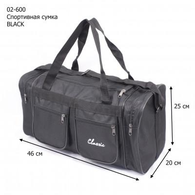 02-600 Спортивная сумка Black