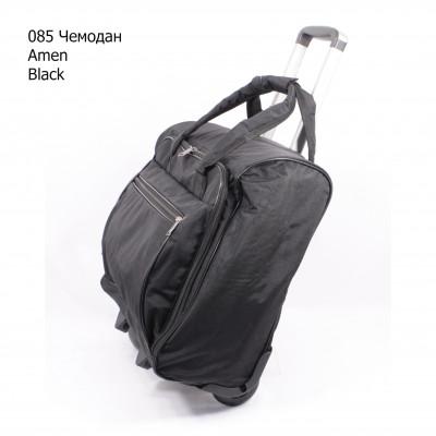 085 Black (Jatka)