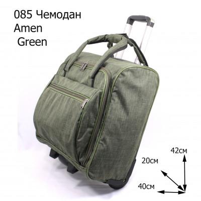 085 GREEN