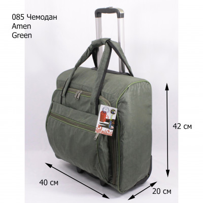 085 GREEN (Jatka)