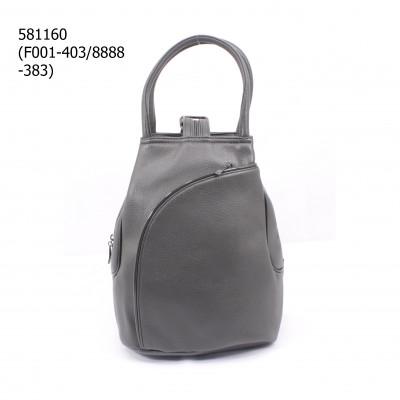 581160 (F001-1-403/8888-383)