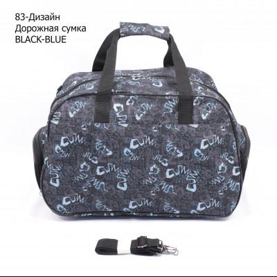 83-Дизайн BLACK-BLUE