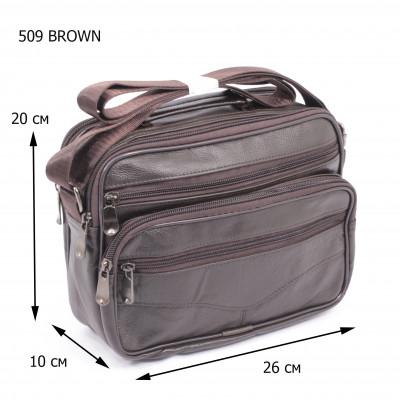 BATONE 509 BROWN