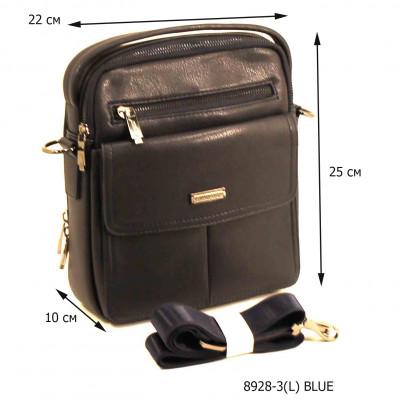 Мужская сумка Bradford 8928-3L BLUE