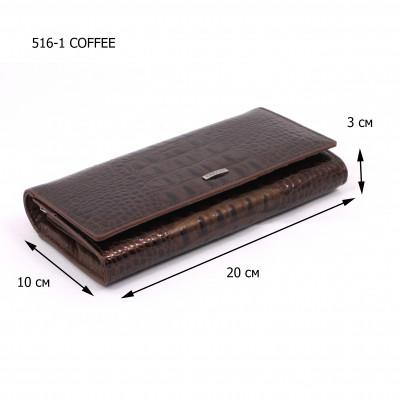 Cossni  516-1 COFFEE