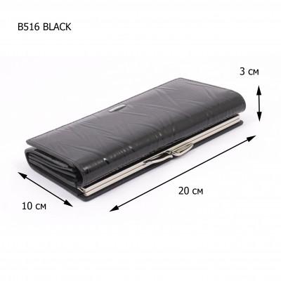 Cossni B516 Black
