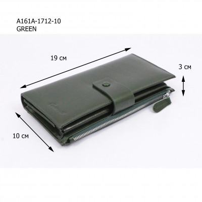 Cossroll A161A-1712-10 GREEN
