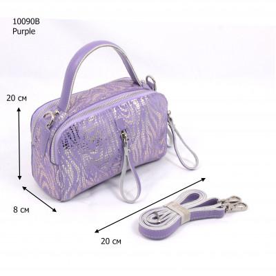 GALANTY  10090B Purple