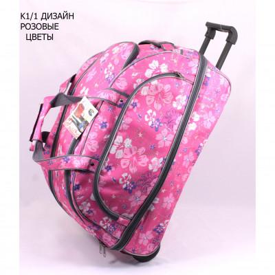 K1/1 DESIGN PINK FLOWERS