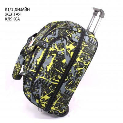 K1/1 DESIGN Yellow BLOB
