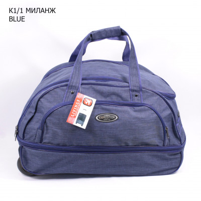 K1/1 MILANG BLUE