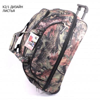 K2/1 DESIGN LEAVES