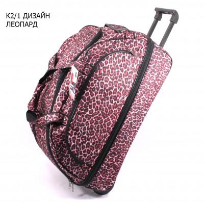 K2/1 DESIGN LEOPARD