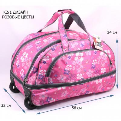 K2/1 DESIGN PINK FLOWERS