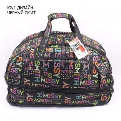K2/1 DESIGN BLACK SMITH