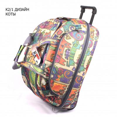 K2/1 DESIGN CATS