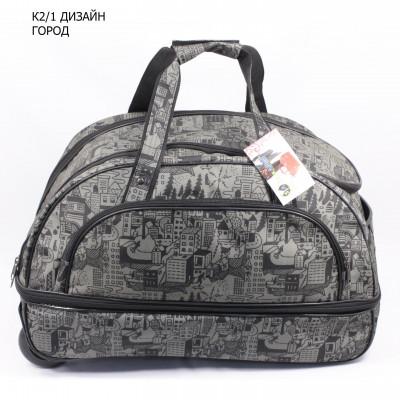 K2/1 DESIGN CITY