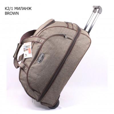 K2/1 MILANG BROWN