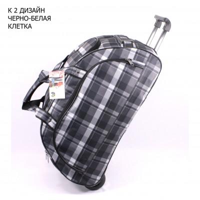 K2 DESIGN BLACK-WHITE CAGE