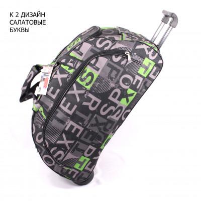 K2 DESIGN LIGHT-GREEN LETTERS