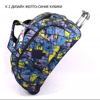 K2 DESIGN YELLOW-BLUE CUBES