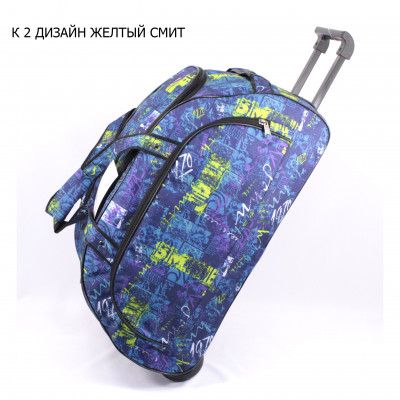 K2 DESIGN YELLOW SMITH