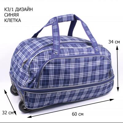K3/1 DESIGN BLUE CELL
