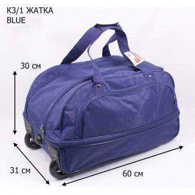 K3/1 ZHATKA BLUE