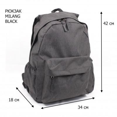 Рюкзак MILANG BLACK