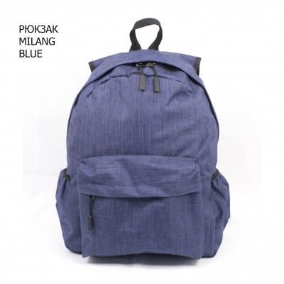 Рюкзак MILANG BLUE