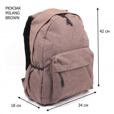Рюкзак MILANG BROWN