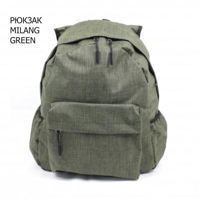 Рюкзак MILANG GREEN