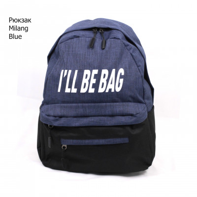 MILANG ILLBEBAG-2 Blue