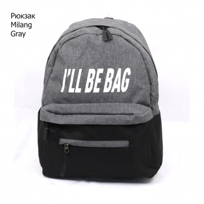 MILANG ILLBEBAG-2 Gray