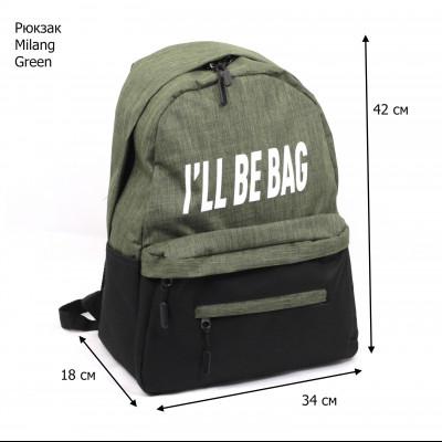 MILANG ILLBEBAG-2 Green