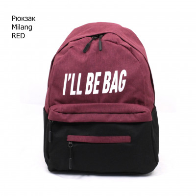 MILANG ILLBEBAG-2 Red