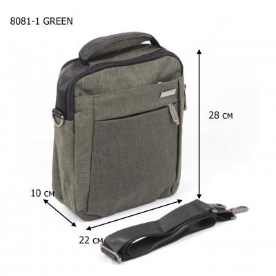 TAIDING 8081-1 GREEN